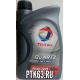 Моторное масло Total Quartz INEO MC3 5W30 1 литр 166254